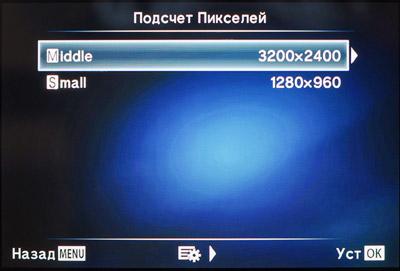 P2186630-ACR-400