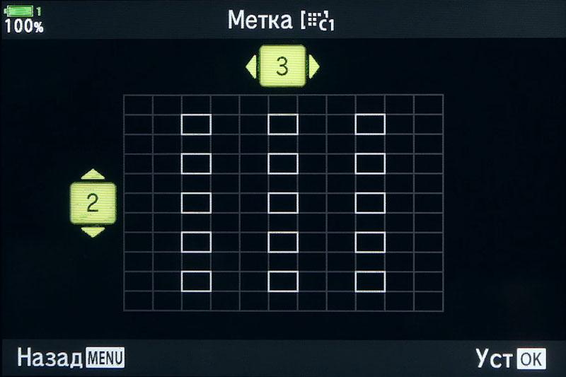 Olympus E-M1X autofocus system - screenshot