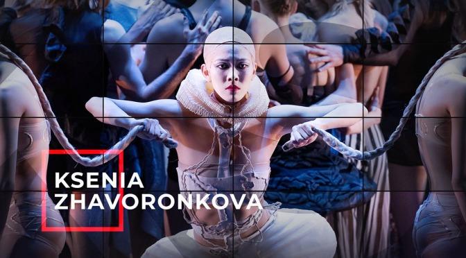 Беседы с фотографами — Ксения Жаворонкова